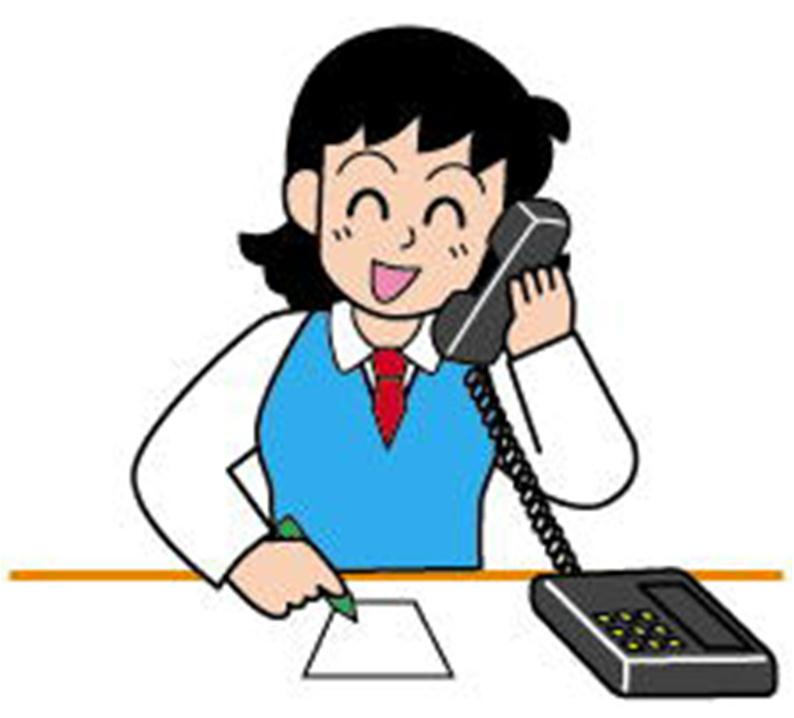 お電話お待ちしています!